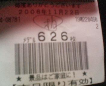 200811222041001.jpg