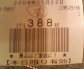 200811222252000.jpg