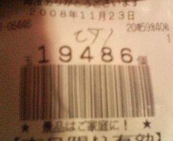 200811232252000.jpg