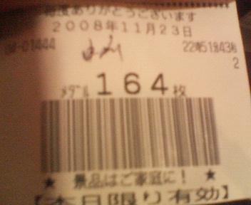 200811232253000.jpg