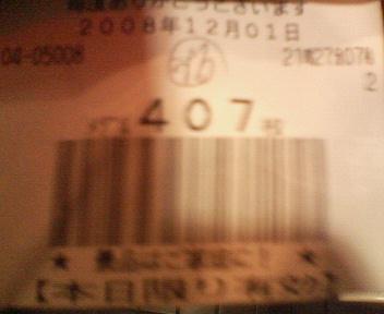 200812012255000.jpg