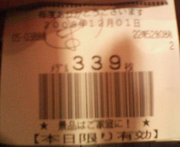 200812012255001.jpg