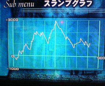 200812041702000.jpg