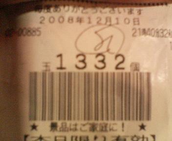 200812102255000.jpg