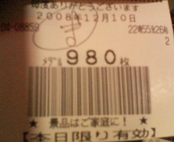 200812102256000.jpg
