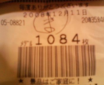 200812112036000.jpg