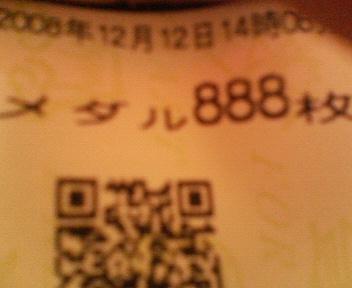 200812121411000.jpg