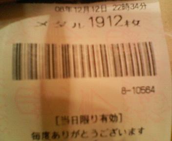 200812122249000.jpg