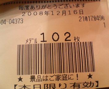 200812162121000.jpg
