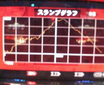 200812162145000.jpg