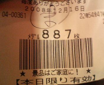200812162254000.jpg