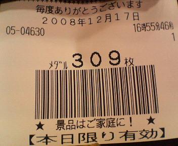 200812171656000.jpg