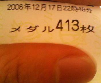200812172250000.jpg