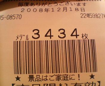 200812182300000.jpg