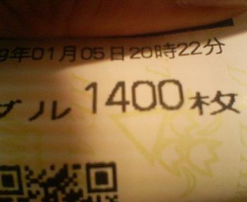 200901052023000.jpg