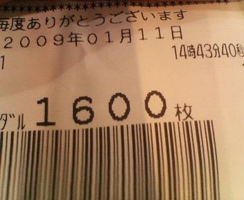 200901112259000.jpg