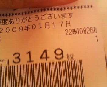 200901172241000.jpg