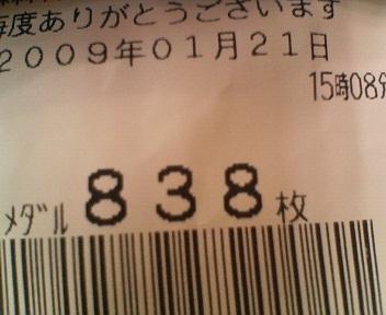 200901211512000.jpg