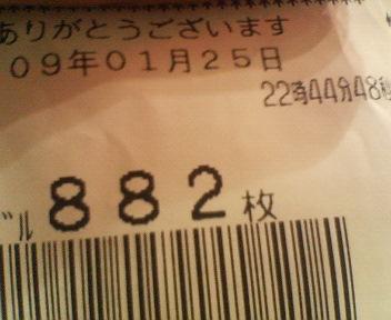 200901252252001.jpg
