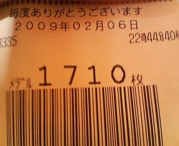 200902062248000.jpg