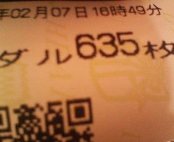 200902071655000.jpg