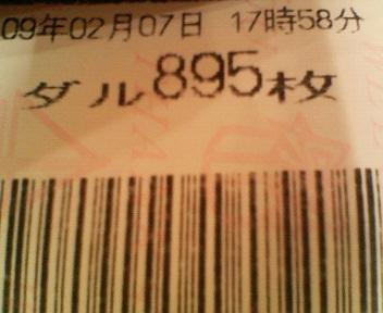 200902071815000.jpg