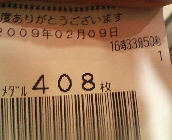 200902091636000.jpg