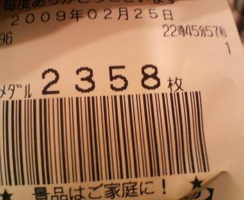 200902252334000.jpg