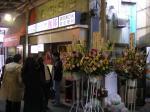 韓国家庭料理店「チャメ」5