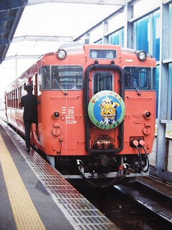 キハ40-2060
