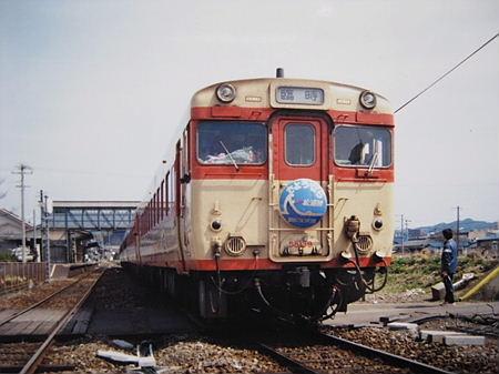 さよなら臨時 伊万里駅