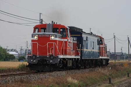 試9873レ 久保田~小城