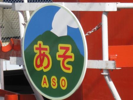 aso 002