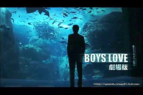 boys love 2-小谷嘉一.菅野篤海 .rmvb_000191090