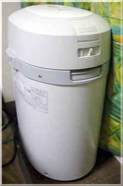 生ゴミ乾燥機1