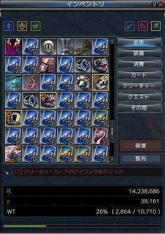 rappelz_screen_2011Nov26_17-07-34_00000000.jpg