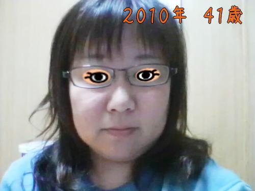 2010223-2.jpg