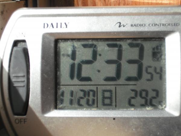 こんな温度