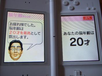 2006_12300003.jpg