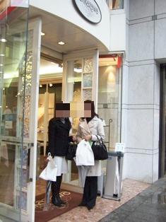 2008_0320田崎17