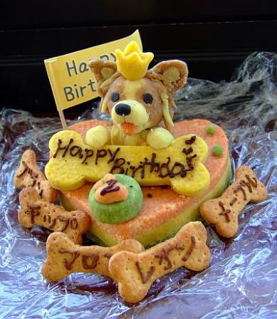 cake0001.jpg