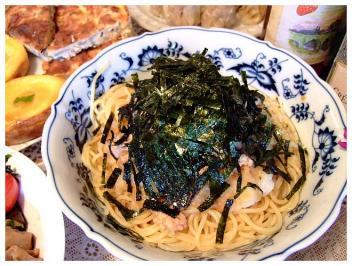 supagetti.jpg