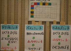 2008_11_19_012.jpg