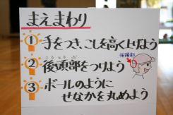 2008_11_25_0009.jpg
