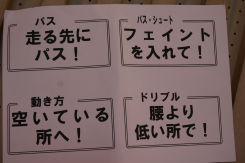 2008_11_25_0017.jpg