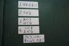 2008_11_28_010.jpg