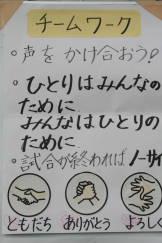 2008_12_10_010.jpg