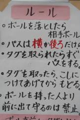 2008_12_10_012.jpg
