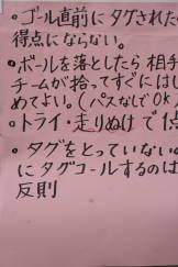 2008_12_10_013.jpg