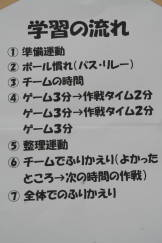 2008_12_10_014.jpg